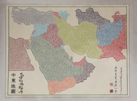 Haji NoorDeen, Map of the middle east 2011, Ink on Paper