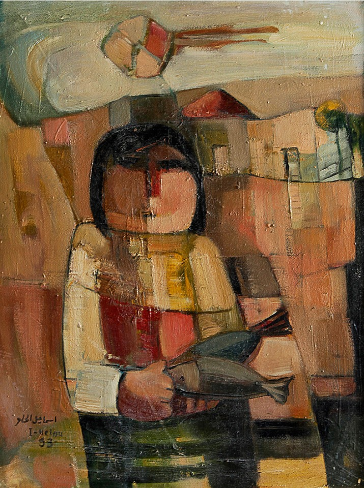 "<p><span class=""viewer-caption-artist"">Ismail El Helou</span></p> <p><span class=""viewer-caption-title""><i>Untitled</i></span>, <span class=""viewer-caption-year"">1993</span></p> <p><span class=""viewer-caption-media"">Oil on canvas</span></p> <p><span class=""viewer-caption-dimensions"">60 x 45 cm (23 5/8 x 17 3/4 in.)</span></p> <p><span class=""viewer-caption-inventory"">MOH0007</span></p> <p><span class=""viewer-caption-aux""></span></p>"