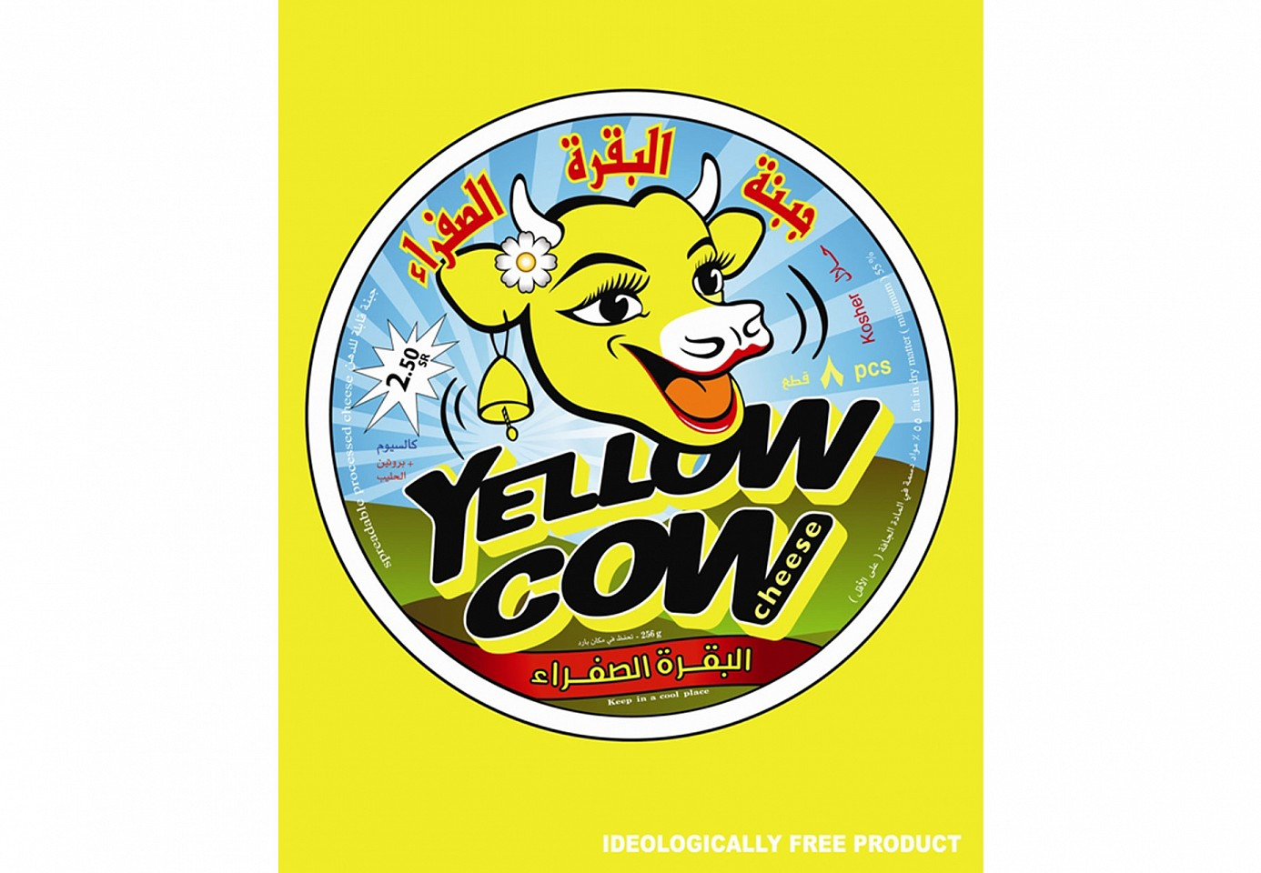 "<p><span class=""viewer-caption-artist"">Ahmed Mater</span></p> <p><span class=""viewer-caption-title""><i>Yellow Cow Poster</i></span>, <span class=""viewer-caption-year"">2010</span></p> <p><span class=""viewer-caption-media"">Mixed Media</span></p> <p><span class=""viewer-caption-dimensions"">142 x 114 cm (55 7/8 x 44 7/8 in.)</span></p> <p><span class=""viewer-caption-description"">Edition of 35</span></p> <p><span class=""viewer-caption-inventory"">AHM0001</span></p> <p><span class=""viewer-caption-aux""></span></p>"