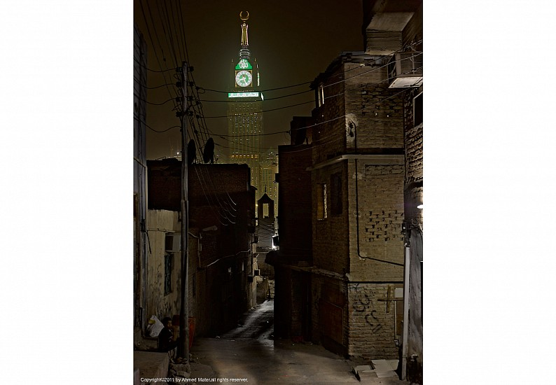 Ahmed Mater, Stand in the Pathway and See 2012, Laserchrome print on KODAK real photopaper