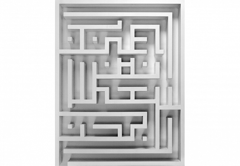 Nasser Al Salem, Whoever Obeys Allah , He Will Make For Him A Way Out 2012, Handmade Wooden Sculpture