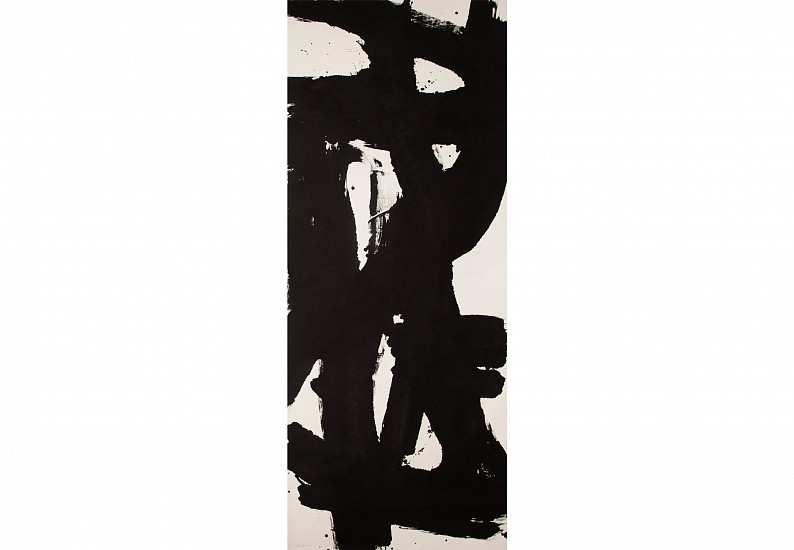 Wang Dongling, Non-calligraphy 1 2012, Ink on Paper