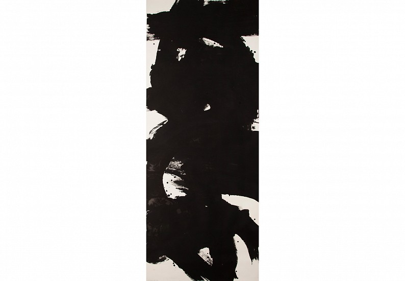 Wang Dongling, Non-calligraphy 2 2012, Ink on Paper