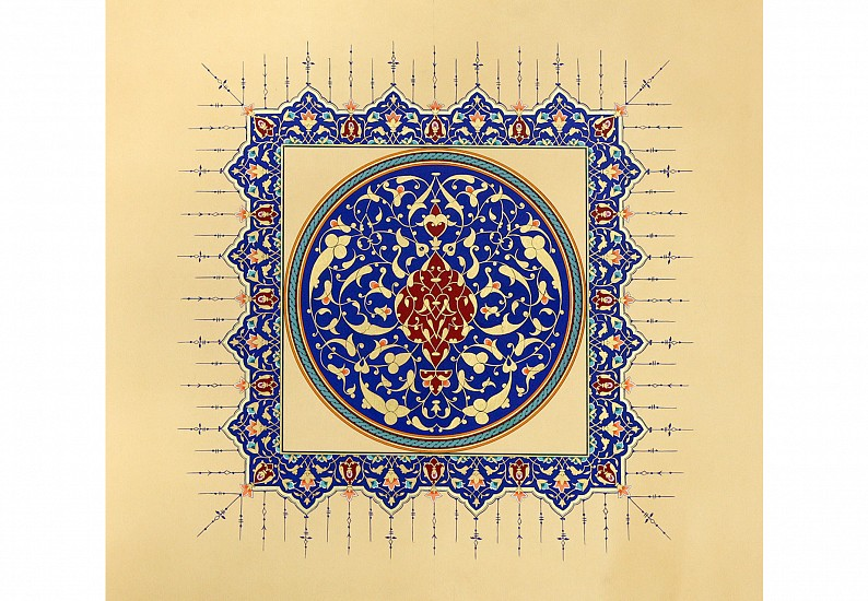 Dana Awartani, Al Ikhlas (Unity) 2013, Gouache and 24 carot gold on prepared paper