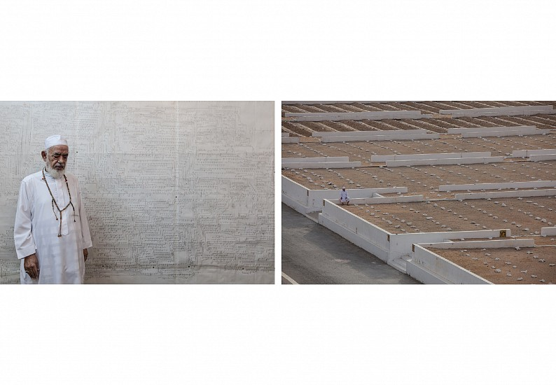 Ahmed Mater, The Return 2015, Diptych, Print on fine art paper