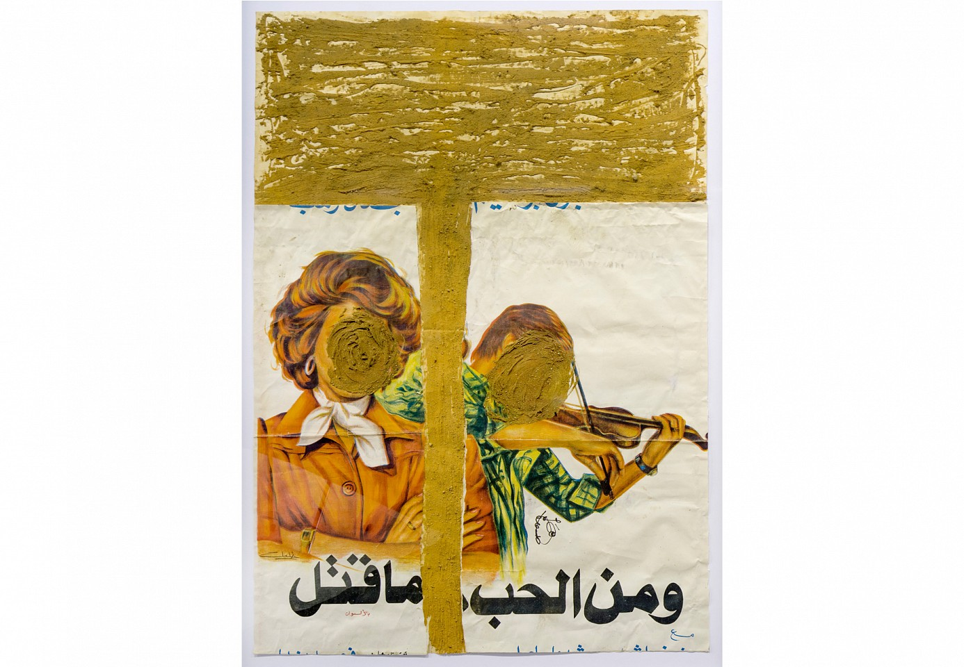 """<p><span class=""""viewer-caption-artist"""">Ayman Yossri Daydban</span></p> <p><span class=""""viewer-caption-title""""><i>Love Kills from My Father Over The Tree series</i></span>, <span class=""""viewer-caption-year"""">2016</span></p> <p><span class=""""viewer-caption-media"""">Silicone on vintage poster</span></p> <p><span class=""""viewer-caption-dimensions"""">100 x 70 cm (39 5/16 x 27 1/2 in.)</span></p> <p><span class=""""viewer-caption-inventory"""">AYD0575</span></p> <p><span class=""""viewer-caption-aux""""></span></p>"""