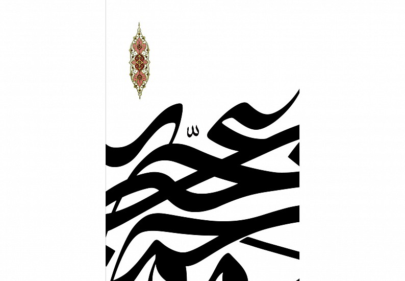 Abdul Aziz Al Rashidi, Magnified 01 From the Formation Series Ink on Paper