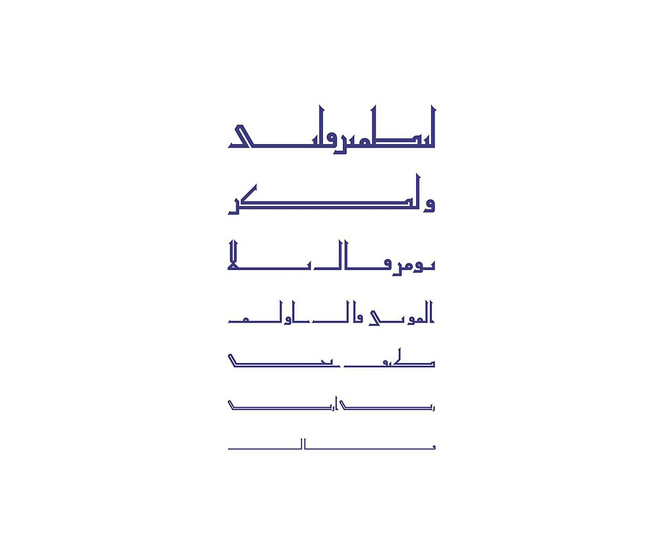 """<p><span class=""""viewer-caption-artist"""">Nasser Al Salem</span></p> <p><span class=""""viewer-caption-title""""><i>But just to reassure my heart</i></span></p> <p><span class=""""viewer-caption-media"""">Silk Screen on Paper</span></p> <p><span class=""""viewer-caption-dimensions"""">100 x 70 cm</span></p> <p><span class=""""viewer-caption-description"""">Edition of 9, From State of Affairs series</span></p> <p><span class=""""viewer-caption-inventory"""">NAS0376</span></p> <p><span class=""""viewer-caption-aux""""></span></p>"""