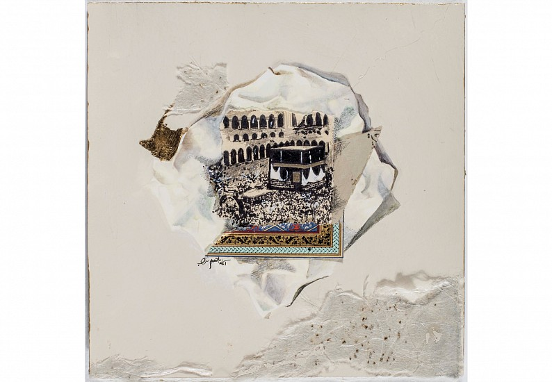 Asma Bahamim, Athr 2 2016, Gouache, hand painting, collage, gold leaf and silk-screened pigment on paper