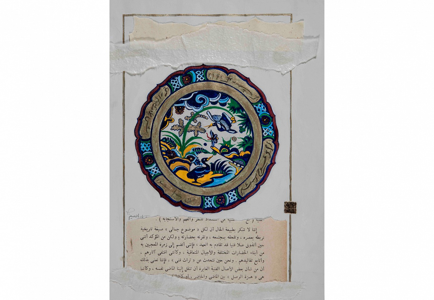 """<p><span class=""""viewer-caption-artist"""">Asma Bahamim</span></p> <p><span class=""""viewer-caption-title""""><i>Link</i></span>, <span class=""""viewer-caption-year"""">2016</span></p> <p><span class=""""viewer-caption-media"""">Gouache, hand painting, collage gold leaf and acrylic ink on paper</span></p> <p><span class=""""viewer-caption-dimensions"""">23 x 30 cm</span></p> <p><span class=""""viewer-caption-description"""">From Dreams Philosopher Series</span></p> <p><span class=""""viewer-caption-inventory"""">ABM0015</span></p> <p><span class=""""viewer-caption-aux""""></span></p>"""