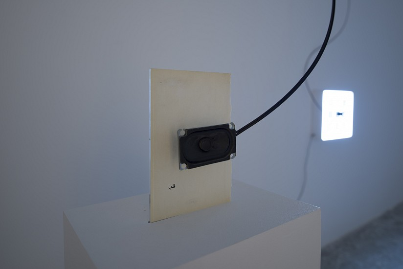 Abdullah Al Othman, A Letter from a Prionser from the series Secret Messages 2016, Sound Installation (paper, plexi and speaker)