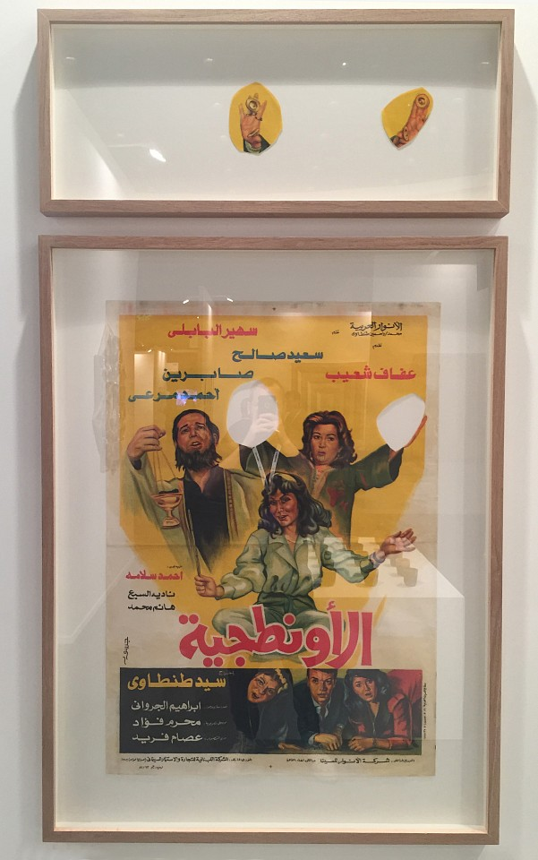 """<p><span class=""""viewer-caption-artist"""">Ayman Yossri Daydban</span></p> <p><span class=""""viewer-caption-title""""><i>12 from the Posters series (Alawantagiah)</i></span>, <span class=""""viewer-caption-year"""">2016</span></p> <p><span class=""""viewer-caption-media"""">Oil on Paper (Vintage Poster)</span></p> <p><span class=""""viewer-caption-inventory"""">AYD0596</span></p> <p><span class=""""viewer-caption-aux""""></span></p>"""