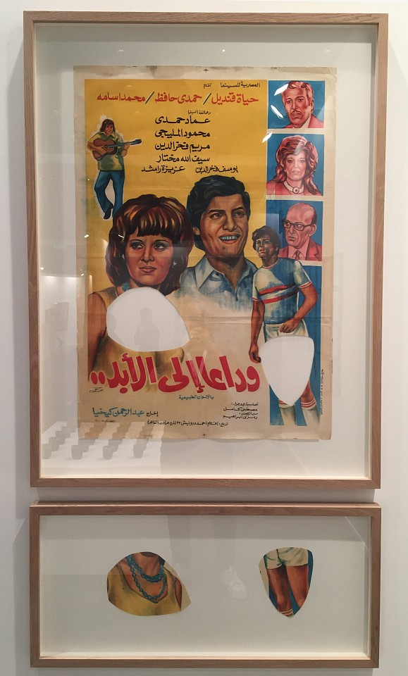 """<p><span class=""""viewer-caption-artist"""">Ayman Yossri Daydban</span></p> <p><span class=""""viewer-caption-title""""><i>08 from the Posters series (Wadaan Ela ALabad)</i></span>, <span class=""""viewer-caption-year"""">2016</span></p> <p><span class=""""viewer-caption-media"""">Oil on Paper (Vintage Poster)</span></p> <p><span class=""""viewer-caption-inventory"""">AYD0619</span></p> <p><span class=""""viewer-caption-aux""""></span></p>"""