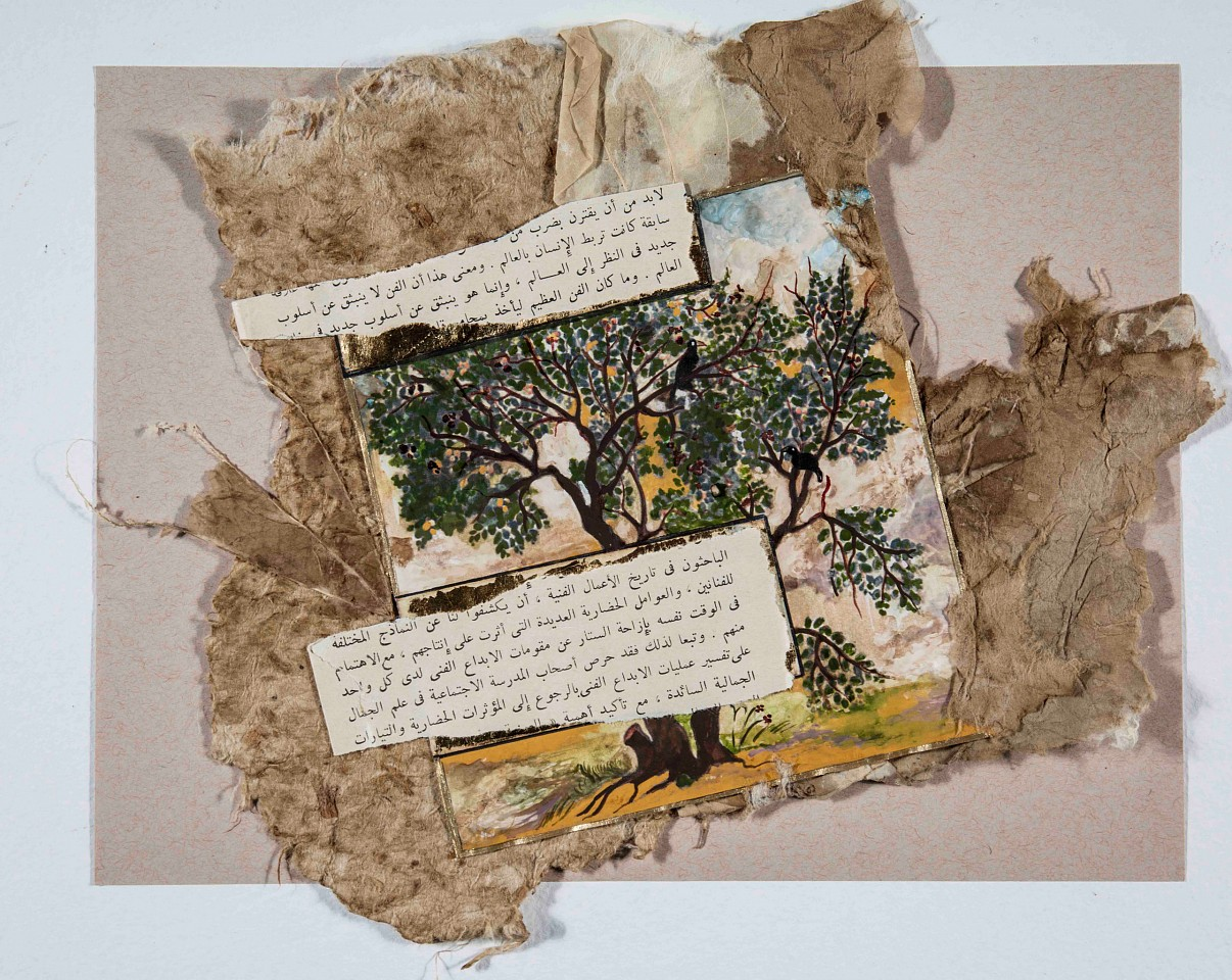 """<p><span class=""""viewer-caption-artist"""">Asma Bahamim</span></p> <p><span class=""""viewer-caption-title""""><i>Tree Art</i></span>, <span class=""""viewer-caption-year"""">2016</span></p> <p><span class=""""viewer-caption-media"""">Gouache, hand painting, collage gold leaf and acrylic ink on paper</span></p> <p><span class=""""viewer-caption-dimensions"""">30 x 25 cm</span></p> <p><span class=""""viewer-caption-description"""">From Dreams Philosopher Series</span></p> <p><span class=""""viewer-caption-inventory"""">ABM0013</span></p> <p><span class=""""viewer-caption-aux""""></span></p>"""