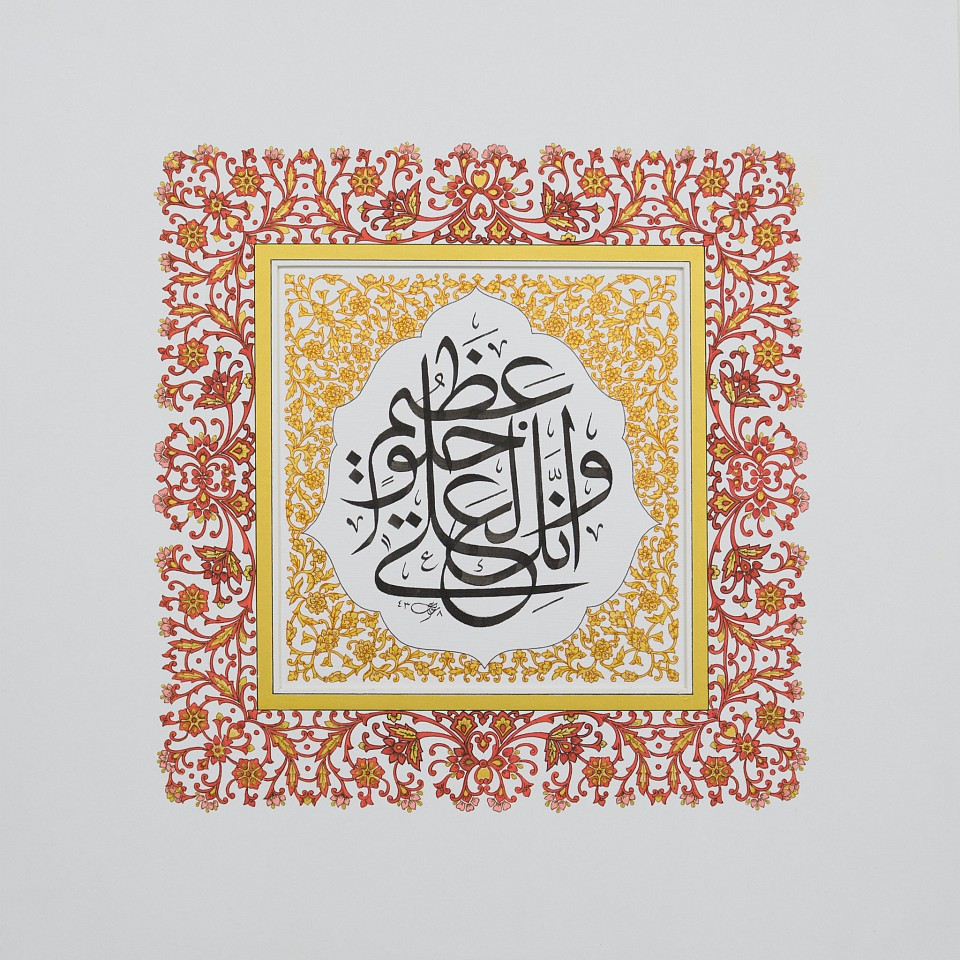 "<p><span class=""viewer-caption-artist"">Abdul Aziz Al Rashidi</span></p> <p><span class=""viewer-caption-title""><i>And though on an exalted standard of character 01</i></span>, <span class=""viewer-caption-year"">2017</span></p> <p><span class=""viewer-caption-media"">Ink on Paper</span></p> <p><span class=""viewer-caption-inventory"">AAR0134</span></p> <p><span class=""viewer-caption-aux""></span></p>"